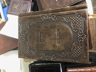 Custom Leather Siddur