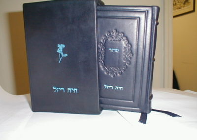 Siddur and Slip Case